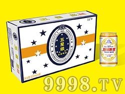 艾力士玉星特制啤酒五星级