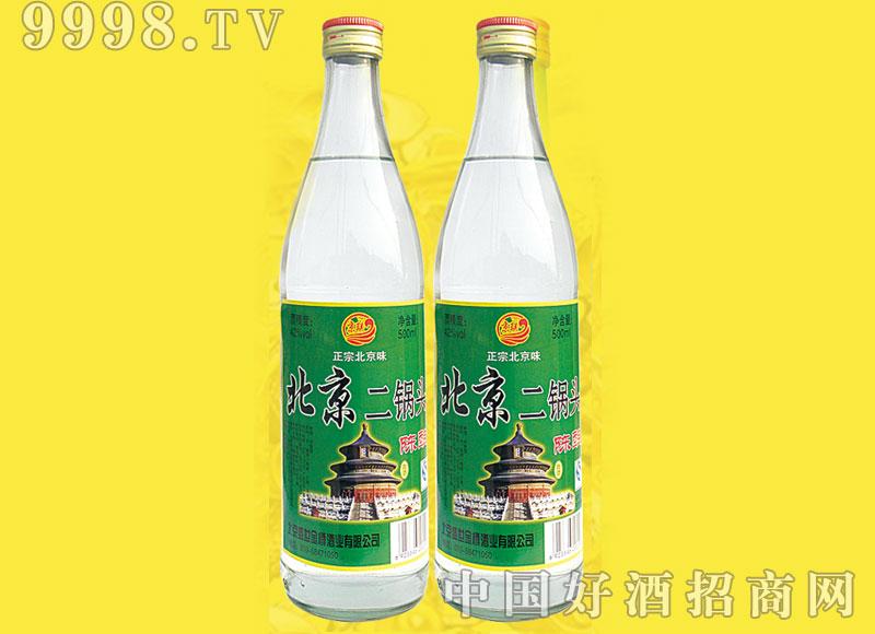北京二锅头酒陈酿酒42度白瓶