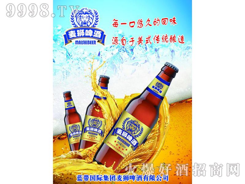 蓝带麦狮啤酒