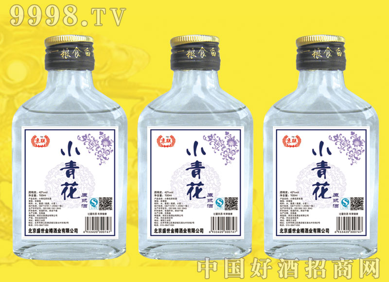 小青花酒42度100ml
