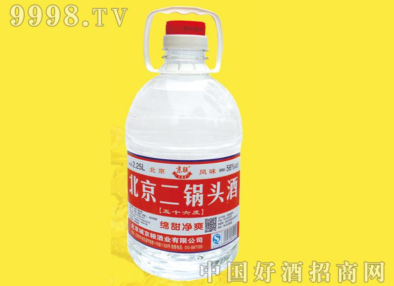 北京二锅头桶装56度