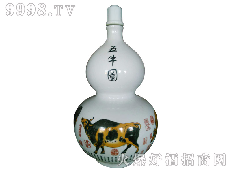 老白干酒五牛图(葫芦)