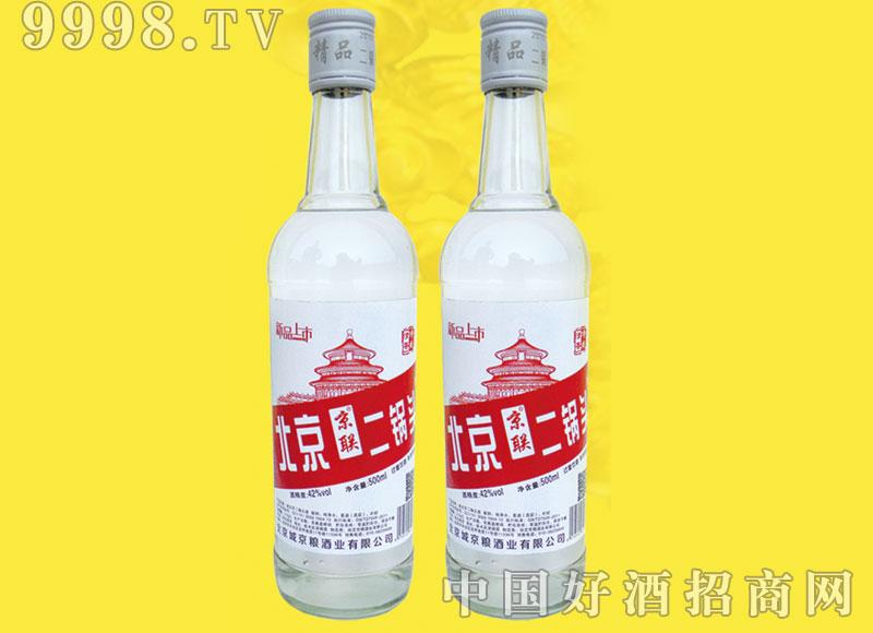 北京二锅头酒52度白瓶