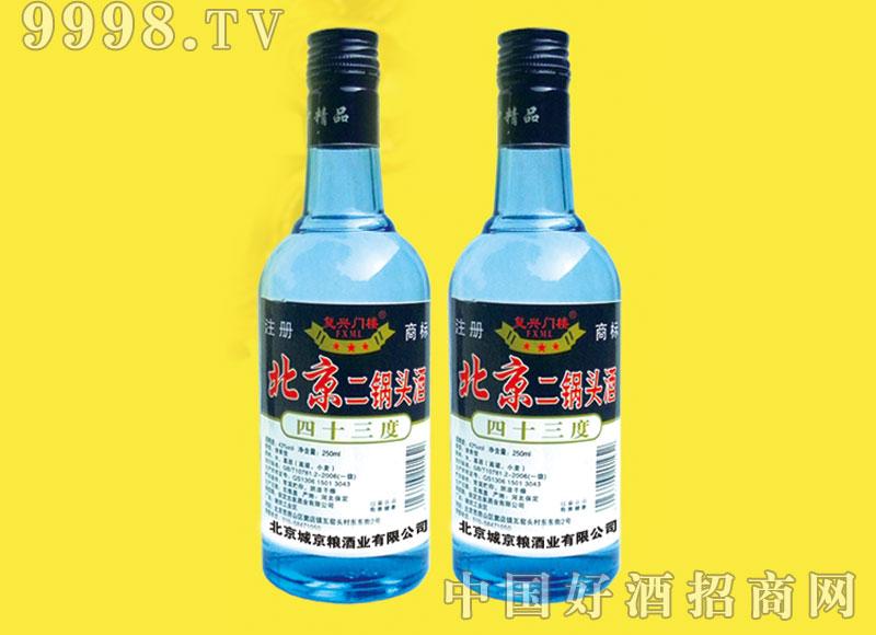 北京二锅头酒43度蓝瓶250ml
