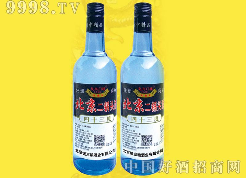 北京二锅头酒43度蓝瓶