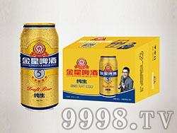 金星啤酒・纯生金色高箱