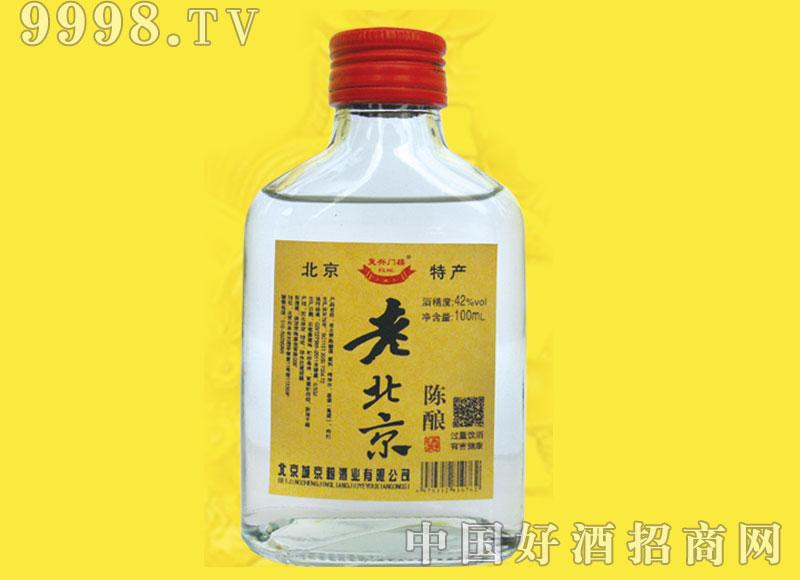 老北京陈酿酒42度100ml