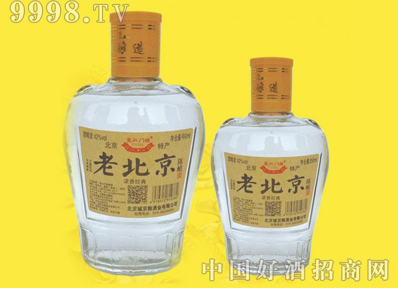 老北京陈酿酒42度250ml