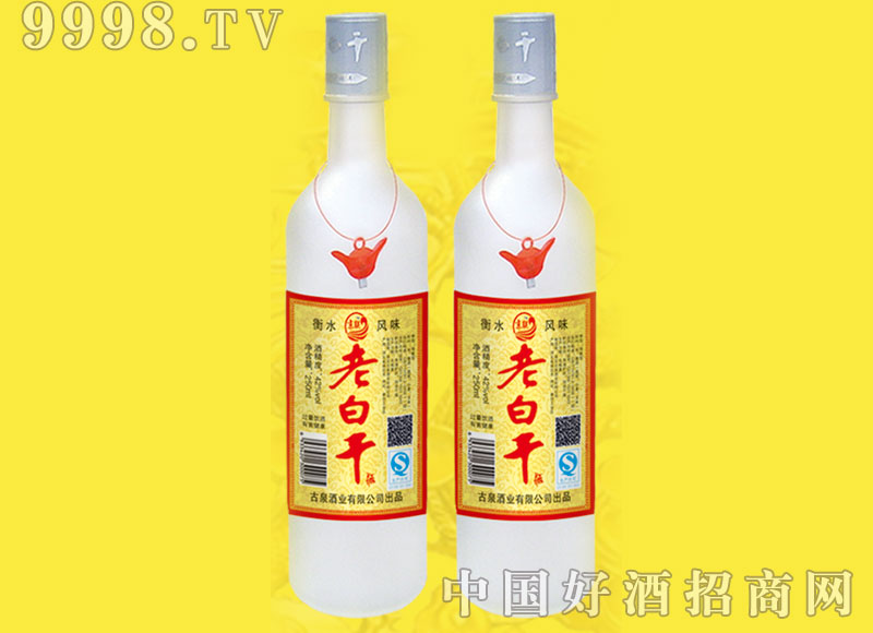 老白干酒42度250ml
