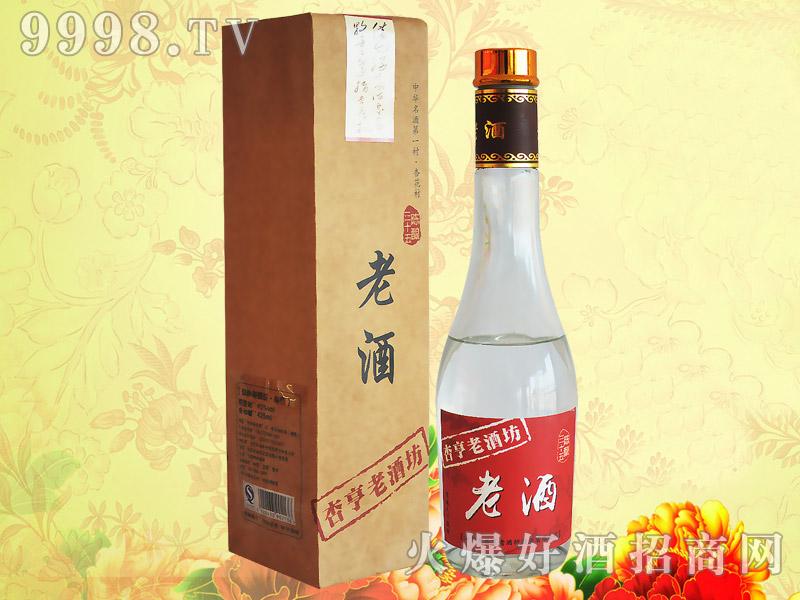 杏花村白酒杏亨老酒坊陈酿35(红标)