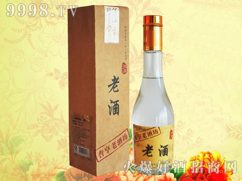 杏花村白酒杏亨老酒坊陈酿35(黄标)