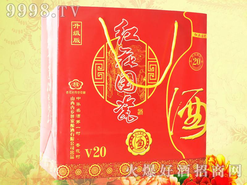 杏花村白酒杏君红花国瓷酒V20(手提袋)