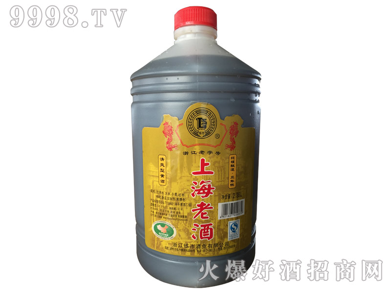 练市上海老酒2.5L桶装