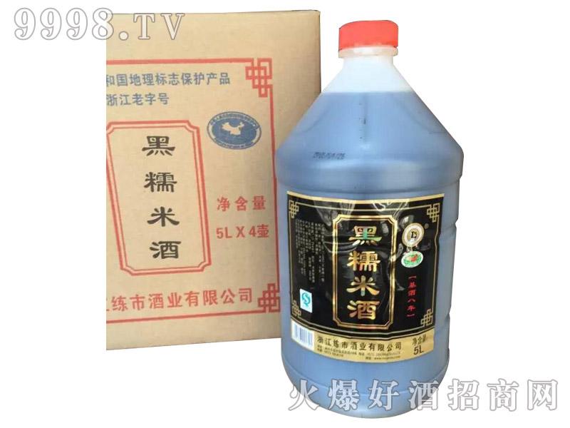 练市黑糯米酒5L桶装