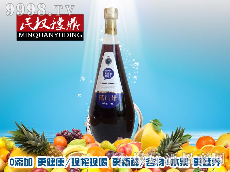甘思雨露蓝莓汁1.5L