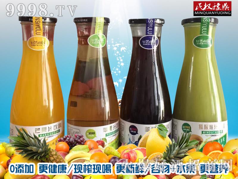 甘思雨露果汁饮料1L