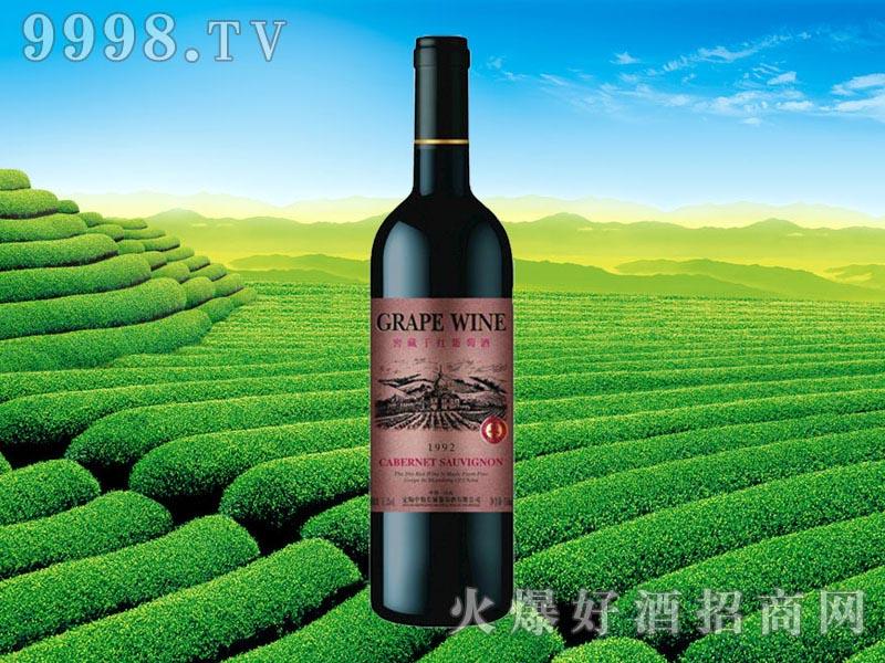 赤霞珠窖藏干红葡萄酒