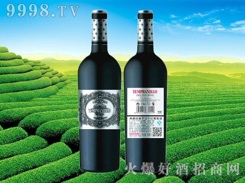 典藏坦著罗尼干红葡萄酒