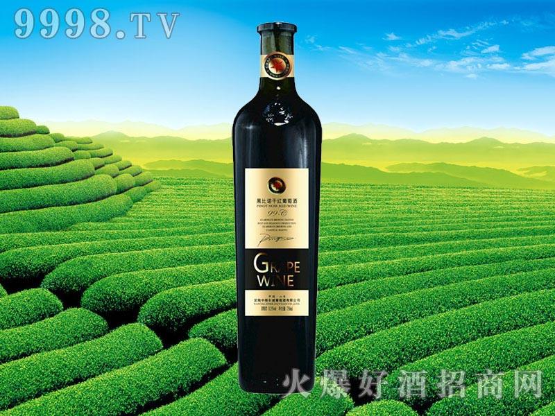 黑比诺干红葡萄酒750ml