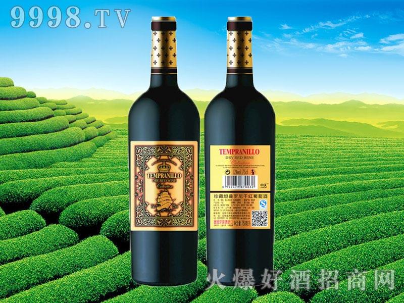 珍藏坦著罗尼干红葡萄酒