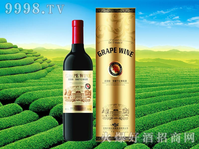 庄园级-收藏干红葡萄酒金色