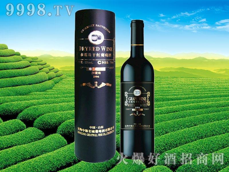 赤霞珠干红葡萄酒1994