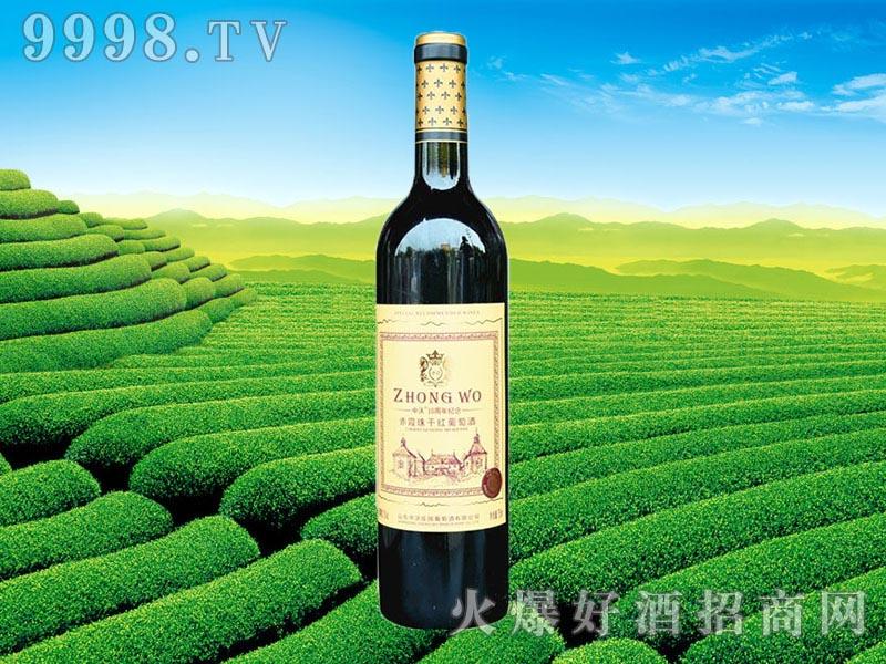赤霞珠干红葡萄酒黄标750ml