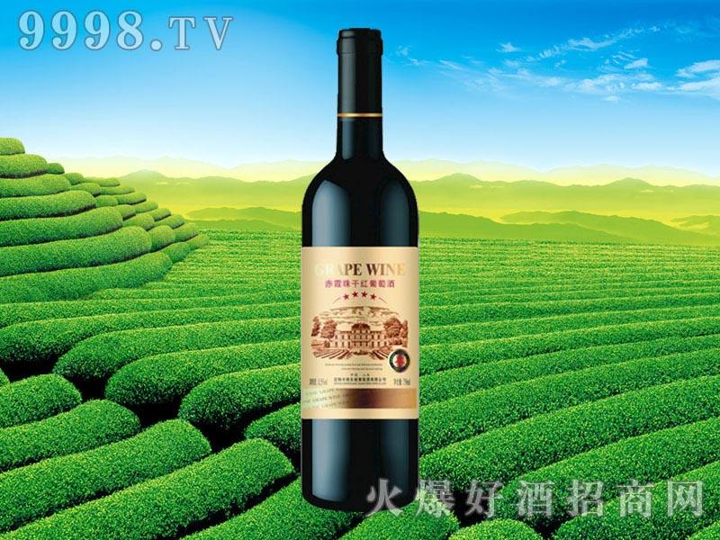 赤霞珠干红葡萄酒黄标