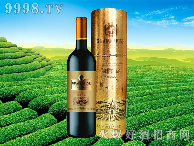 赤霞珠干红葡萄酒-窖藏珍品
