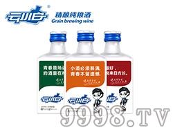 青春小酒云小白mini版100ml单瓶