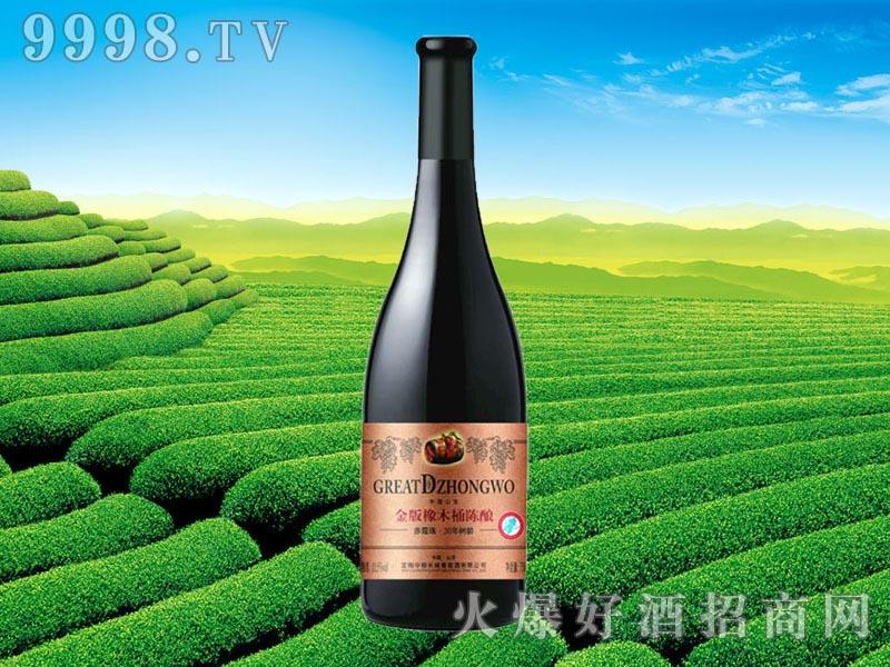 金版橡木桶陈酿干红葡萄酒-赤霞珠·30年树龄