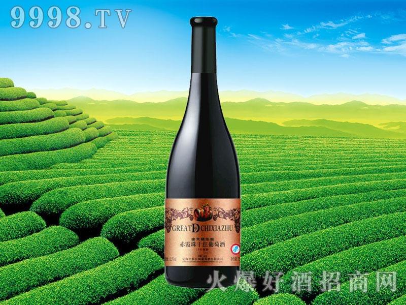橡木桶陈酿·赤霞珠干红葡萄酒