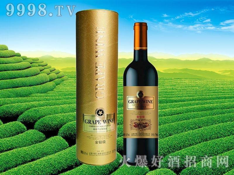 赤霞珠干红葡萄酒-金钻级