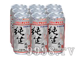慕康纯生风味啤酒(500ml)塑包