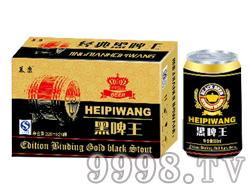 慕康黑啤酒320ml