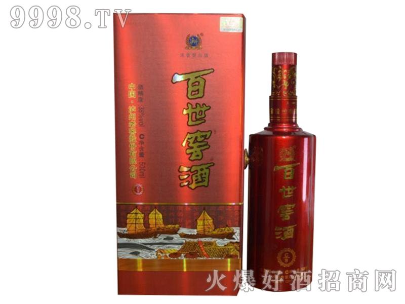 百世窖酒C9