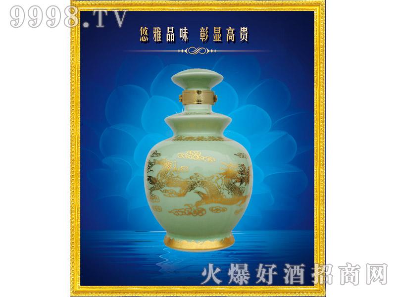 宗河春原浆酒青釉瓷