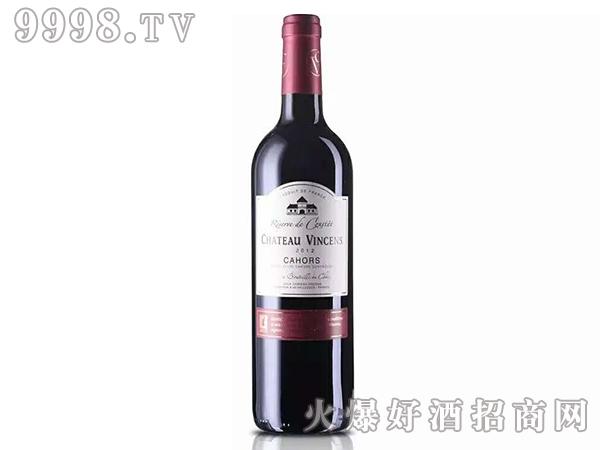 文森斯城堡古斯太干红葡萄酒