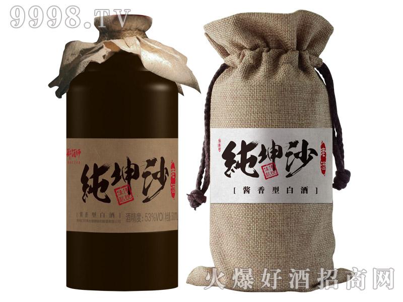 郑酒师酒・纯坤沙新(布袋)