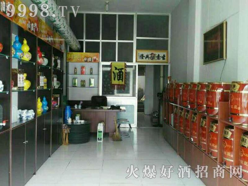 北方粮庄高粱酒坊加盟店