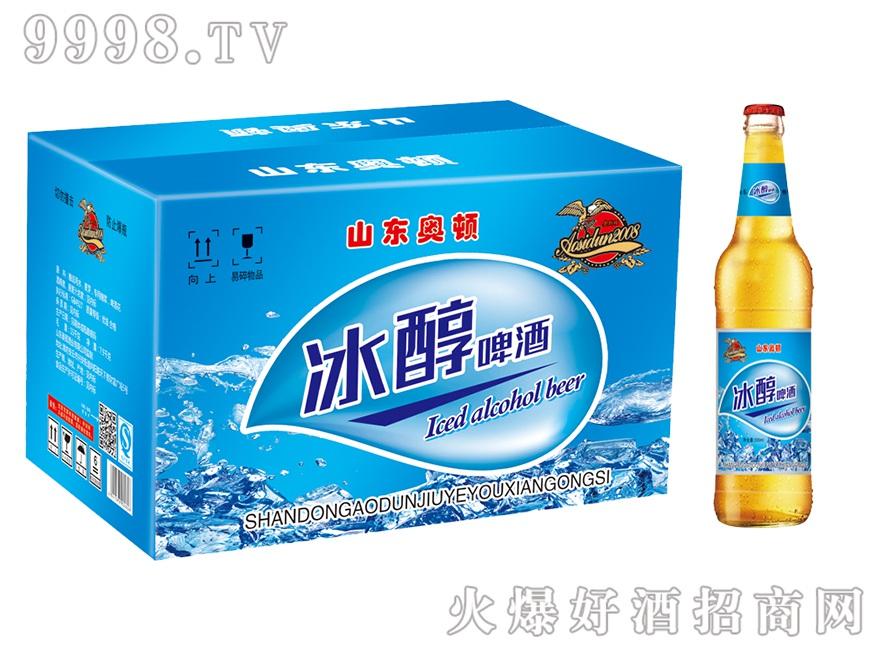 奥斯顿千赢国际手机版冰纯330ml×24瓶
