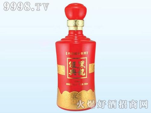 鑫源喷涂喷涂瓶经典黑龙AF-X-003