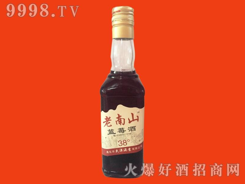 老南山蓝莓酒38度