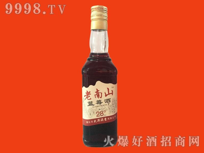 老南山蓝莓酒28度