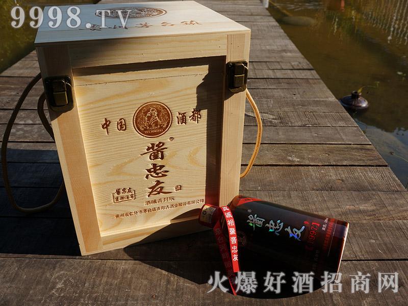 酱忠友1997酒(箱子摆拍)