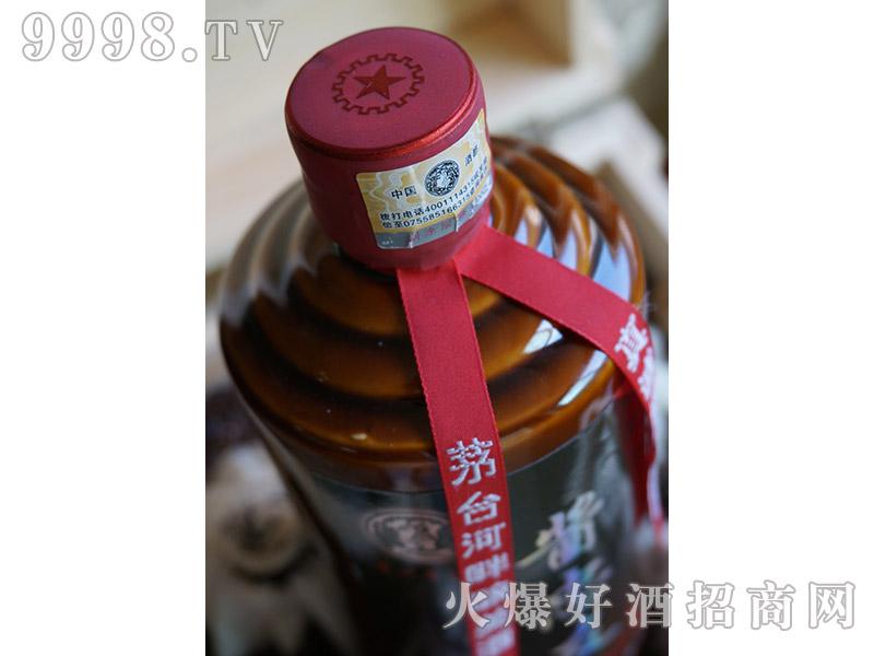 酱忠友1997酒(瓶盖)