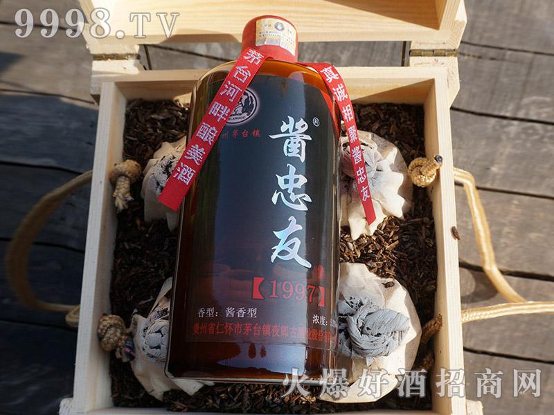 酱忠友1997酒(酒糟香)