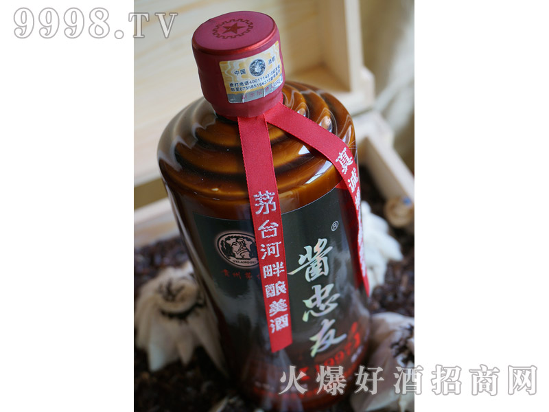 酱忠友1997酒(防伪)