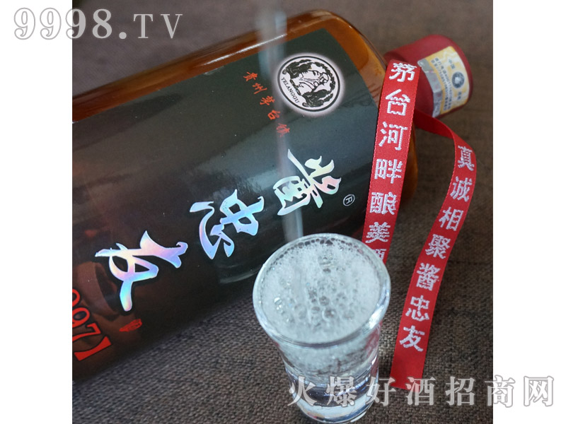 酱忠友1997酒(倒酒)
