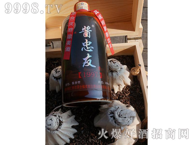 酱忠友1997酒(茅台河畔酿美酒)